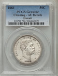 Coins of Hawaii, 1883 50C Hawaii Half Dollar -- Cleaning -- PCGS Genuine. AUDetails. NGC Census: (30/310). PCGS Population (63/393). Mintag...