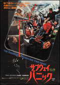 """Movie Posters:Crime, The Taking of Pelham One Two Three (United Artists, 1974). Japanese B2 (20"""" X 29""""). Crime.. ..."""