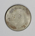 China: Republic 1/2 Dollar Year 3 (1914), KM-Y328, toned UNC, a bit mottled but a nice mint state coin with full underly...