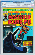 Bronze Age (1970-1979):Superhero, Special Marvel Edition #16 Master of Kung Fu - Don/Maggie Thompson Collection pedigree (Marvel, 1974) CGC NM 9.4 White pages....