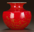 Art Glass:Other , STEVENS & WILLIAMS RED GLASS VASE. Circa 1920.. Ht. 7-1/2 in.....