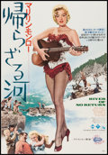 "Movie Posters:Western, River of No Return (20th Century Fox, R-1974). Japanese B2 (20"" X 29""). Western.. ..."