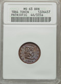 Civil War Patriotics, 1864 Our Army MS63 Brown ANACS, Fuld-46/335a; 1864 Our Army AU55ANACS, Fuld-47/332a; 1863 Flag of Our Union MS64 Red and Brow...(Total: 3 tokens)