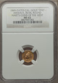 """California Gold Charms, """"1849"""" Minerva, Bear, Round, California Gold MS62 NGC. Hart's Coins of the West, per NGC insert...."""