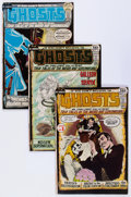 Bronze Age (1970-1979):Horror, Ghosts #1-15 Group (DC, 1971-73).... (Total: 15 Comic Books)