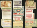 World Currency: , World Notes with Many Pre-World War Two Examples.. ... (Total: 61notes)