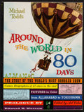 "Movie Posters:Adventure, Around the World in 80 Days & Others Lot (United Artists,1956). Programs (2) (72 Pages/4 Pages, 8.75"" X 10.75""/10"" X 13"")&... (Total: 5 Items)"