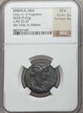 Ancients:Roman Provincial , Ancients: SYRTICA. Oea. Livia, wife of Augustus (Augusta, AD14-29). Æ as (9.47 gm)....