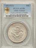 China:Yunnan, China: Yunnan. Republic 50 Cents ND (1911-15) AU58 PCGS,...