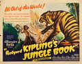 "Movie Posters:Adventure, Jungle Book (United Artists, 1942). Half Sheet (22"" X 28"").. ..."