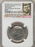 Kennedy Half Dollars, (3) 2014-P 50C High Relief, Clad, 50th Anniversary, Chicago AugustANA Inaugural Release 1964-2014, SP66 NGC. NGC Censu... (Total: 3coins)