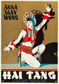 """Movie Posters:Drama, Flame of Love (British International Pictures, 1930). Swedish One Sheet (27.5"""" X 39.5"""").. ..."""
