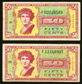 Military Payment Certificates:Series 541, Series 541 50¢ Replacements Two Examples Fine. . ... (Total: 2 notes)
