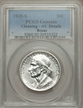 Commemorative Silver: , 1935-S 50C Boone -- Cleaning -- PCGS Genuine. AU Details. NGC Census: (0/816). PCGS Population (0/1102). Mintage: 5,005. Nu...