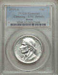Commemorative Silver, 1935-S 50C Boone -- Cleaning -- PCGS Genuine. UNC Details. NGC Census: (0/816). PCGS Population (0/1102). Mintage: 5,005. N...