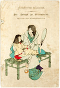 Books:Children's Books, [Japanese Fairy Tales]. Hedwig Schipplock, translator. JapanischeMarchen. Der Spiegel zu Matsuyama. [Tokyo: T. Hasegawa, 18...