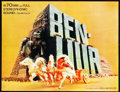 "Movie Posters:Academy Award Winners, Ben-Hur (MGM, R-1969). Lenticular Counter Display (10.5"" X 13.5"")....."