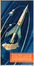 "Movie Posters:Miscellaneous, Soviet Space Propaganda (Mockba, 1958). Poster (22"" X 42.25"").. ..."