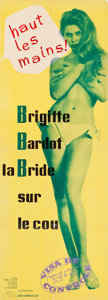 "Movie Posters:Comedy, Please, Not Now! (UFA, 1961). French Pantalon (22.5"" X 61.5"").. ..."
