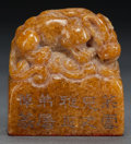 Asian:Chinese, A TU ZHUO CHINESE SOAPSTONE SEAL, circa 1781-1828. 1-3/8 x 1-1/4 x0-5/8 inches (3.5 x 3.2 x 1.6 cm). ...