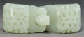 Asian:Chinese, A CHINESE JADE BUCKLE, Qing dynasty. 4-1/4 inches long (10.8 cm). ...