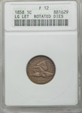 Errors, 1858 1C Flying Eagle, Large Letters -- Rotated Dies -- Fine 12 ANACS....