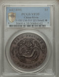 China, China: Kirin. Dollar ND (1898) VF35 PCGS,...