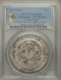 China:Kirin, China: Kirin. Dollar ND (1898) VF Details (Repaired) PCGS,...