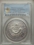 China:Kirin, China: Kirin. Dollar ND (1900) VF Details (Polished) PCGS,...