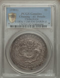 China:Kirin, China: Kirin. Dollar ND (1901) AU Details (Cleaning) PCGS,...