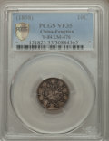China:Fengtien, China: Fengtien. 10 Cents Year 24 (1898) VF35 PCGS,...