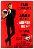 "Movie Posters:James Bond, You Only Live Twice (United Artists, R-1970s). Italian 4 - Foglio(55"" X 78.5"").. ..."