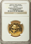 China:People's Republic of China, China: People's Republic Proof Half Ounce gold Medal 1990 PR69 Ultra Cameo NGC,...