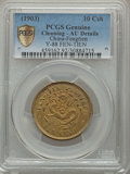 China:Fengtien, China: Fengtien. Brass 10 Cash CD 1903 AU Details (Cleaning)PCGS,...