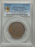 China:Fengtien, China: Fengtien. Brass 10 Cash 1903 VF Details (Cleaning) PCGS,...