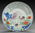 Asian:Chinese, A CHINESE FAMILLE ROSE PORCELAIN PRECOCIOUS CHICKEN BOY DEEP DISH.Marks: (chop marks). 1-3/4 inches high x 9-5/8 inches dia...