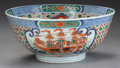 Asian:Japanese, A JAPANESE IMARI PORCELAIN BOWL. Marks: (chop marks). 4-1/8 incheshigh x 9-1/2 inches diameter (10.5 x 24.1 cm). ...