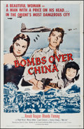 "Movie Posters:Adventure, Hong Kong (Citation, R-1961). One Sheet (27"" X 41"") Reissue Title:Bombs Over China. Adventure.. ..."