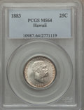 Coins of Hawaii, 1883 25C Hawaii Quarter MS64 PCGS....