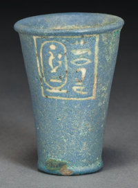 AN EGYPTIAN FAIENCE CUP FOR SETY I New Kingdom, Dynasty XIX, Reign of Sety I, 1294-1279 B.C. 2-1/4 inches high