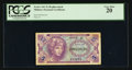 Military Payment Certificates:Series 641, Series 641 5¢ Replacement PCGS Very Fine 20. . ...