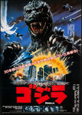 "Movie Posters:Science Fiction, Godzilla 1985 (Toho, 1985). Japanese B2 (20"" X 29""). ScienceFiction.. ..."