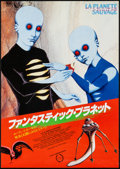 "Movie Posters:Animation, Fantastic Planet (Cable Hogue, 1973). Japanese B2 (20.25"" X 28.5""). Animation.. ..."