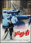 "Movie Posters:Crime, Get Carter (MGM, 1972). Japanese B2 (20"" X 28.5""). Crime.. ..."