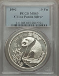 China:People's Republic of China, China: People's Republic 10 Yuan 1993 MS69 PCGS,...