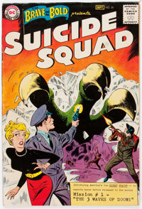 The Brave and the Bold #25 Suicide Squad (DC, 1959) Condition: VG