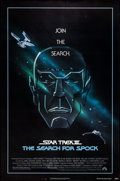"Movie Posters:Science Fiction, Star Trek III: The Search for Spock & Other Lot (Paramount,1984). One Sheets (3) (27"" X 41"") SS Regular & Advance. Science... (Total: 3 Items)"