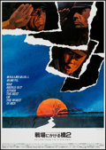 "Movie Posters:War, Return from the River Kwai (Universal, 1989). Saul Bass DesignedJapanese B2 (2) (20.25"" X 28.5""). War.. ... (Total: 2 Items)"