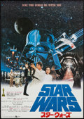 "Movie Posters:Science Fiction, Star Wars (20th Century Fox, 1977). Japanese B2 (20.25"" X 28.5"").Science Fiction.. ..."