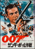 "Movie Posters:James Bond, Thunderball (United Artists, R-1974). Japanese B3 (14.25"" X 20.25"")DS. James Bond.. ..."